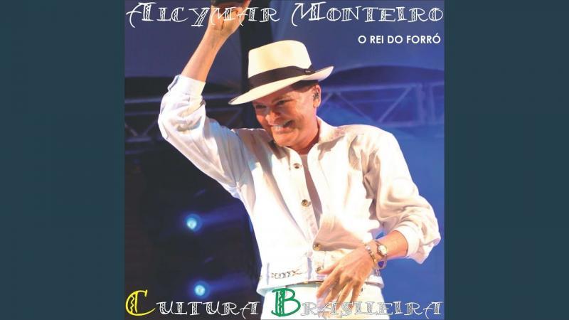 Dia dos Namorados · Alcymar Monteiro